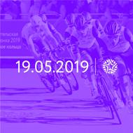 Любительская велогонка Садовое Кольцо 19.05.2019