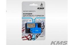 Колодки для дисков. тормоза KMS (материал органика)