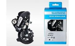 Супорт задний  Shimano ALTUS RD-М310