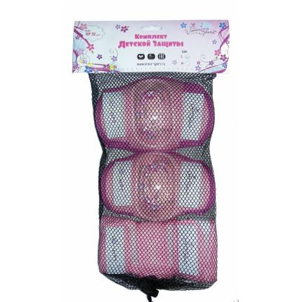 Защита детская комплект, розовый, размер S, VP 32