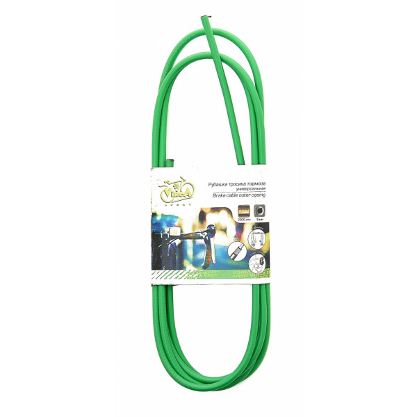 Оплетка тросика тормоза, диаметр - 5мм, длина - 2м, VSC 2 green