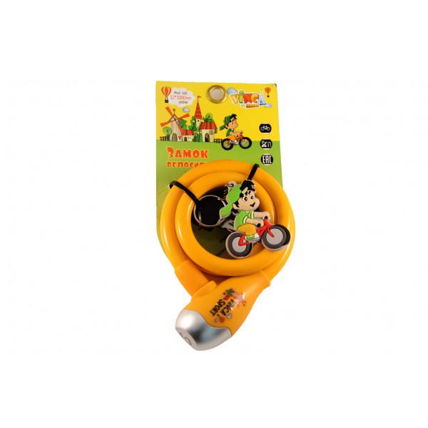Велозамок детский с брелком арт.560 жёлтый путешественник