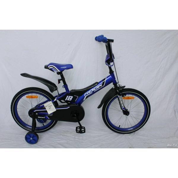 Детский велосипед 18' rook motard, синий, ksm180bu