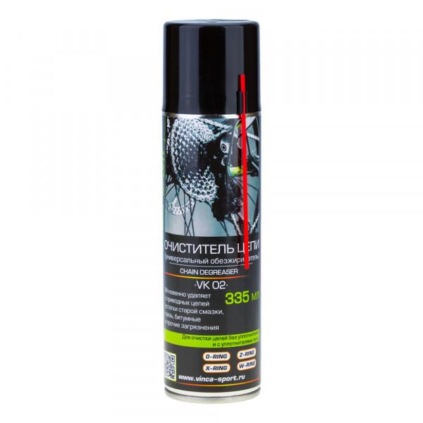 Спрей очиститель цепи (универсальный обезжириватель) аэрозоль 335мл, VK 02