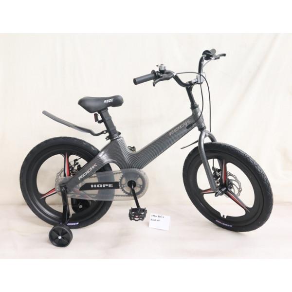 Детский велосипед 20' rook hope, чёрный-карбоновый kmh201